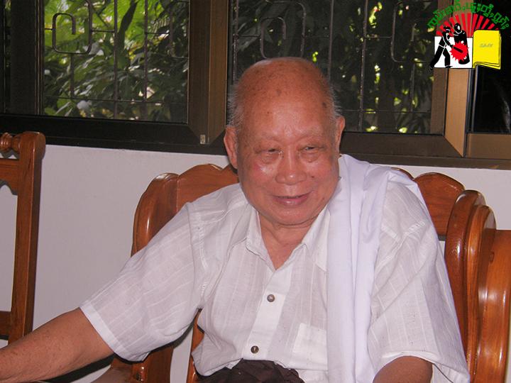 Dr Sai Aung Tun 1