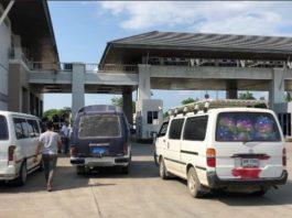 Mae Sai Bridge 2