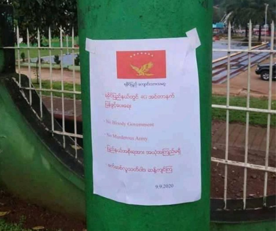 Photo by NSS Student Students in Shan State North Organize Campaign Against the Conflict in Rakhine State1