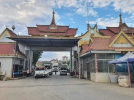 Photo by Zaw Min Muse Shina Boarder Gate
