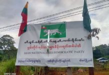 SNDP Signboard