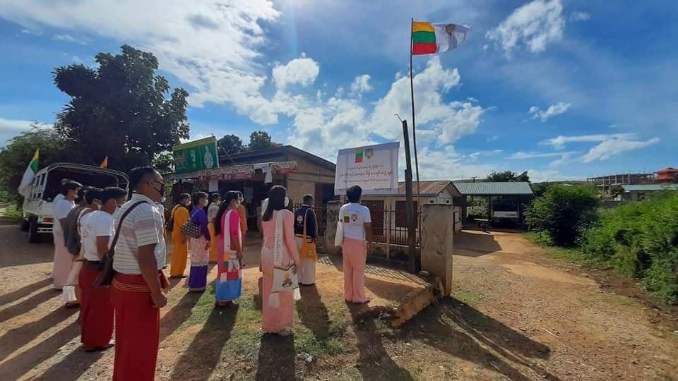 Seik Phoo Village Nawngkio Township