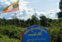 Taung Htig village