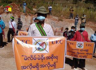 DNP protest DNP at TGI