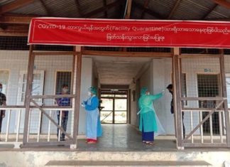 Quarantine center