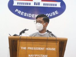 Zaw Htay, spokesman for the President's Office, at a press conference in Naypyidaw. (Documentary photo: November 3, 2020)