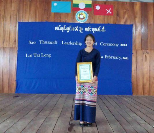 Nang Mwe Khur