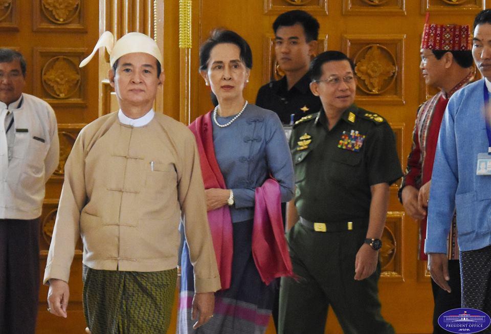 President U Win Myint Daw Aung San Su Kyi