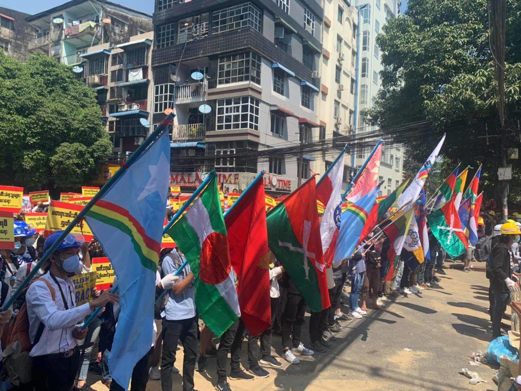Myanmar CDM
