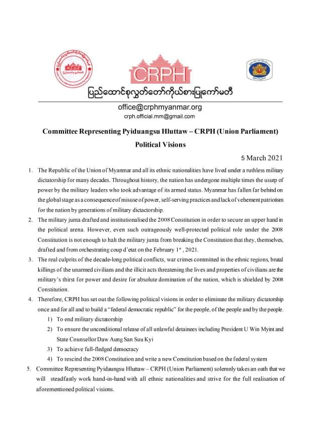 Political Visions Committee Representing Pyidaungsu Hluttaw-CRPH (Union Parliament)