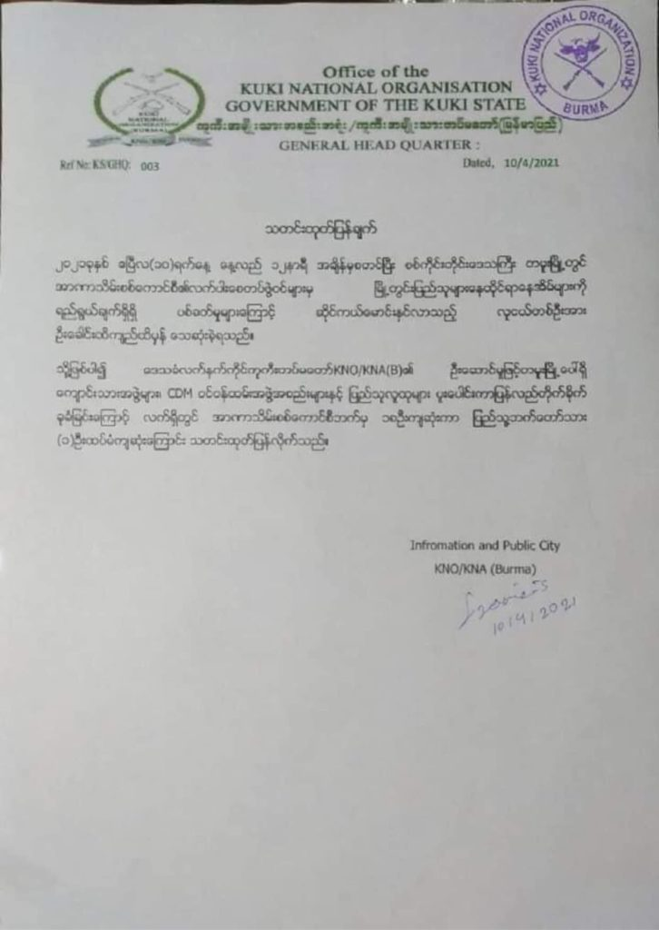 Kukki statement