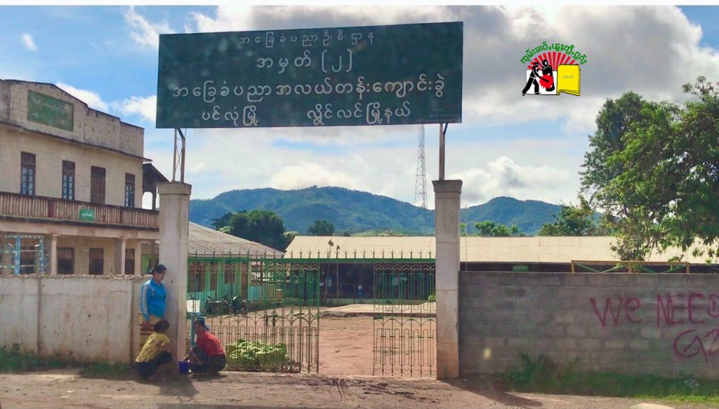 Bomb blast at Panglong School 28 May