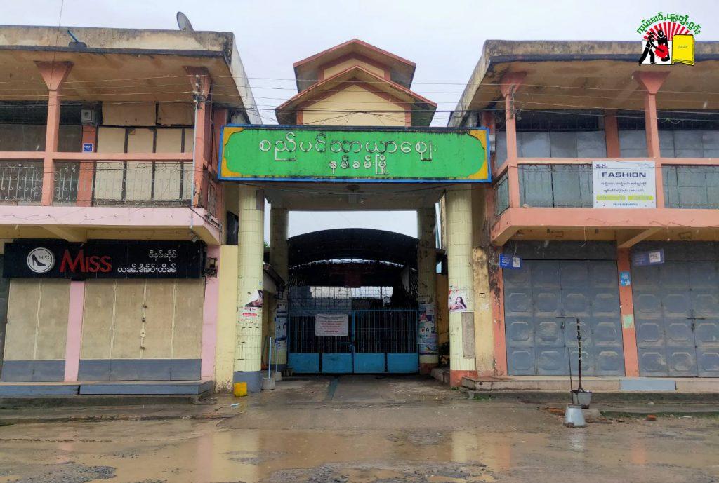 Namkham Market