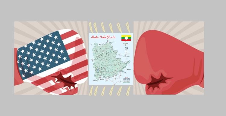 USA Chinese Shan State use