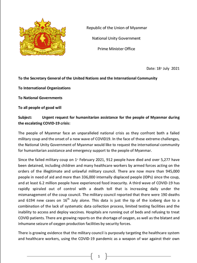 Urgent request for humanitarian assiment to UNSG