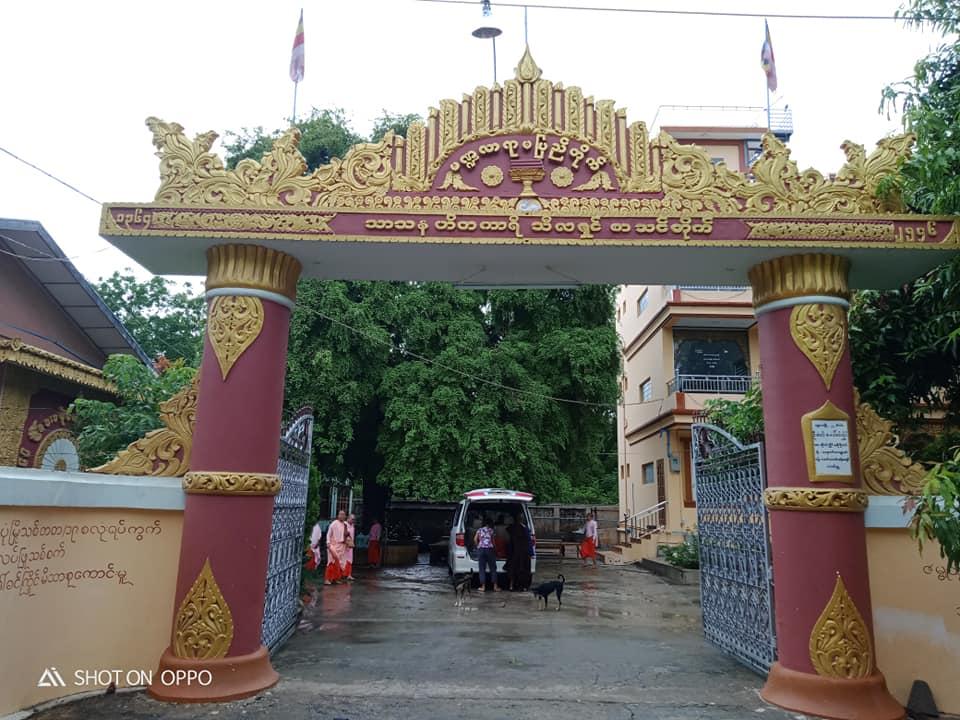 Hita Cari teaching facility at Lashio 1