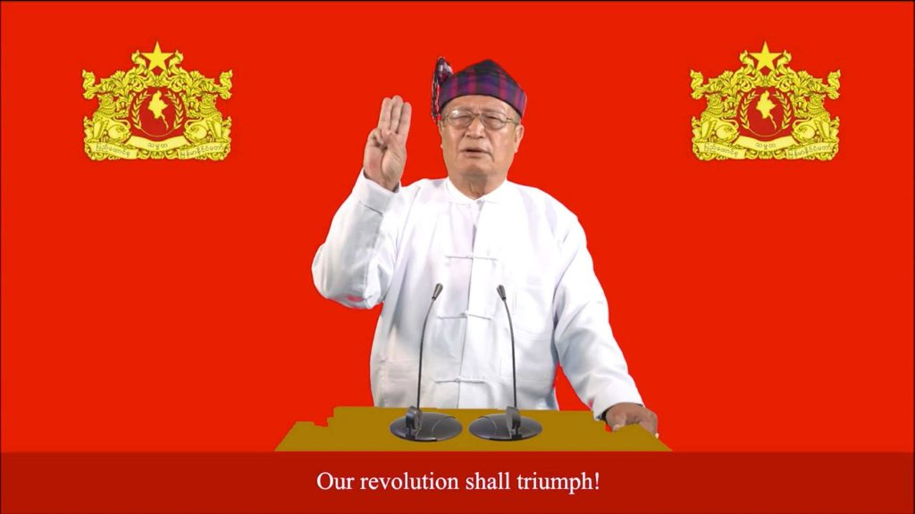 Duwa Lashila speech oline on 7 September 2021