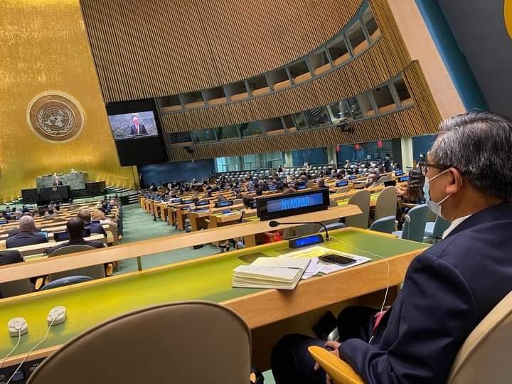 UN Ambassador Kyaw Moe Tun attended the UN meeting 14 September